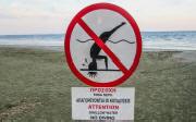 Reisewarnungen