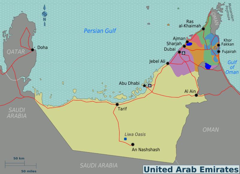 vereinigte arabische emirate karte Landkarten von den Vereinigten Arabische Emirate vereinigte arabische emirate karte