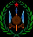 Staatswappen